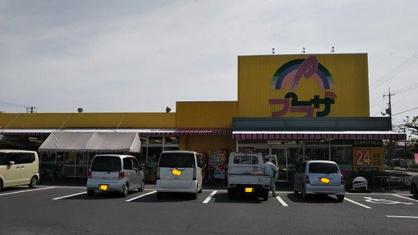 プラザ総社店の画像1