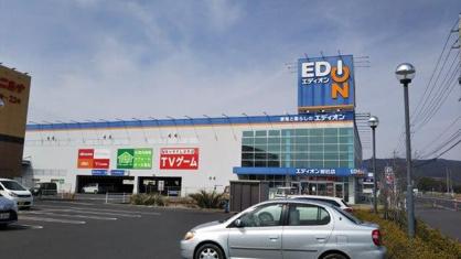 エディオン総社店の画像1