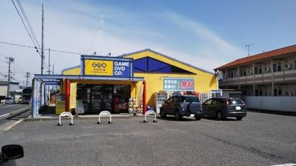 ゲオ 総社店の画像1
