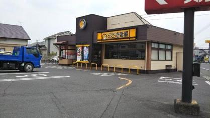 カレーハウスCoCo壱番屋 総社溝口店の画像1