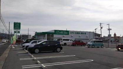 ZAG ZAG(ザグザグ) 総社真壁店の画像1