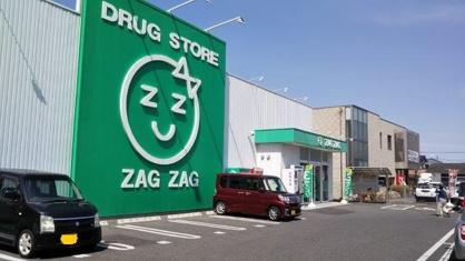 ZAG ZAG(ザグザグ) 総社店の画像1