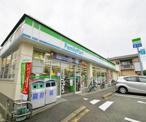 ファミリーマート 福岡鳥飼三丁目店