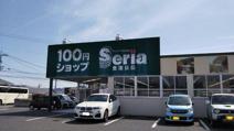 Seria(セリア) 総社店