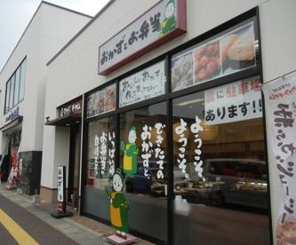 クック・チャム 藤崎店の画像1