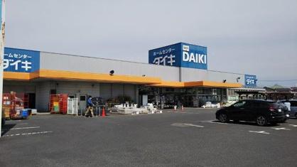 DCM DAIKI(DCMダイキ) 総社東店の画像1
