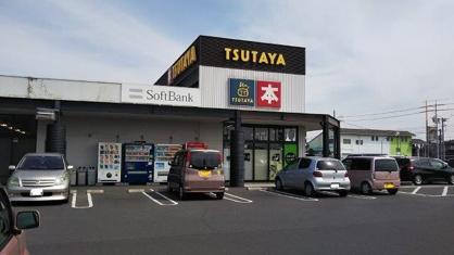 TSUTAYA 総社東店の画像1