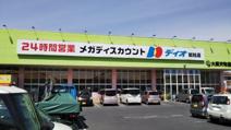 ディオ総社店