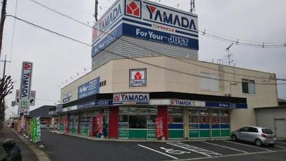 ヤマダ電機 テックランド総社店の画像1