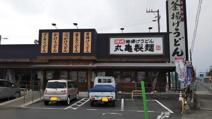 丸亀製麺総社