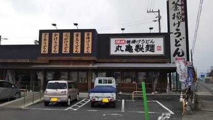 丸亀製麺総社の画像1