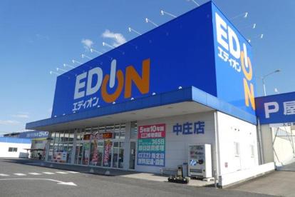 エディオン中庄店の画像1