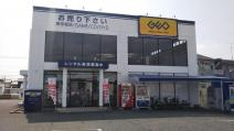 ゲオ 中庄店