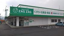 ZAG ZAG (ザグザグ) 上庄店