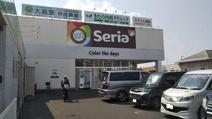 Seria(セリア) 倉敷中庄店