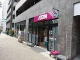 まいばすけっと 北新宿税務署通り店