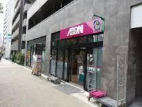 まいばすけっと 北新宿税務署通り店の画像1