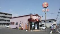 ほっともっと 倉敷松島店