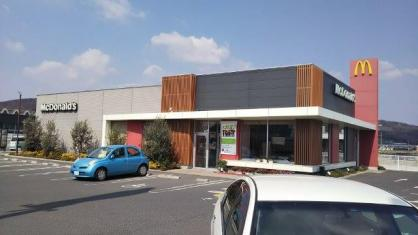 マクドナルド 倉敷中庄店の画像1