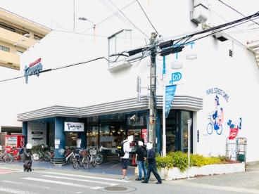 SUPER MARKET Tamaya(スーパーマーケットたまや) 幸町店の画像1