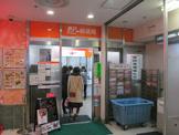 笹塚駅前郵便局