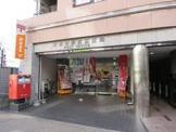 六本木駅前郵便局