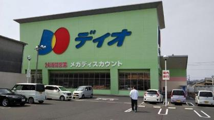 ディオ倉敷西店の画像1