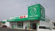 ZAG ZAG(ザグザグ) 水江店