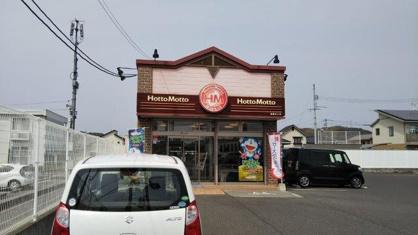 ほっともっと 倉敷水江店の画像1