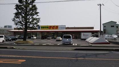 新鮮市場きむら 四十瀬球場前店の画像1