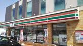 セブンイレブン 倉敷市役所東店