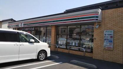 セブンイレブン 倉敷白壁通り店の画像1