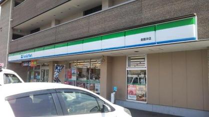 ファミリーマート 倉敷沖店の画像1