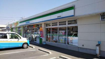 ファミリーマート 倉敷東町店の画像1
