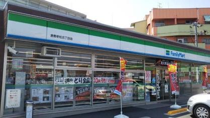ファミリーマート 倉敷老松五丁目店の画像1