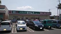 ドラッグセイムス田ノ上店