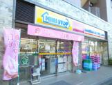ミニストップ 中野本町4丁目店