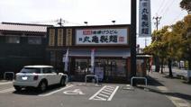 丸亀製麺倉敷笹沖