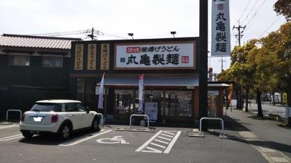 丸亀製麺倉敷笹沖の画像1