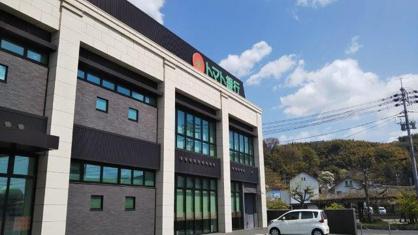 トマト銀行 倉敷営業部の画像1