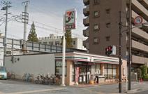 セブンイレブン 阿倍野高松店