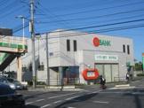 トマト銀行笹沖支店