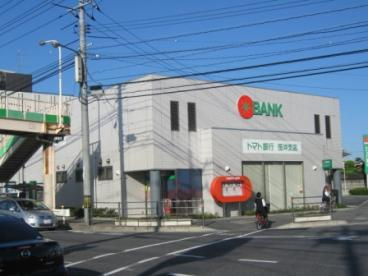 トマト銀行笹沖支店の画像1