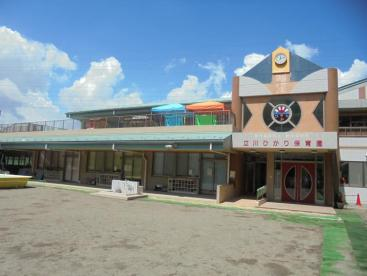 立川ひかり保育園の画像1