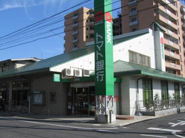 トマト銀行 鶴形支店の画像1