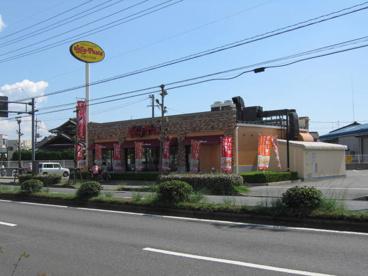ジョリーパスタ 倉敷店の画像1