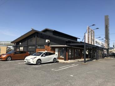 丸亀製麺 大和郡山店の画像1