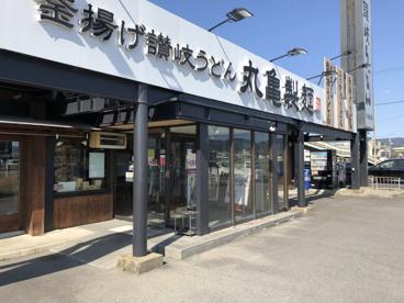丸亀製麺 大和郡山店の画像3