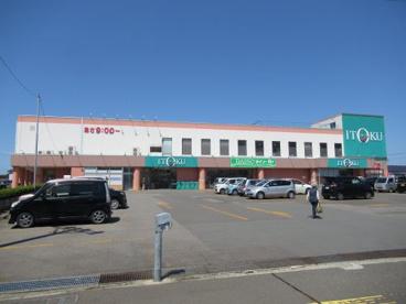 ITOKU(いとく) 能代通町店の画像1