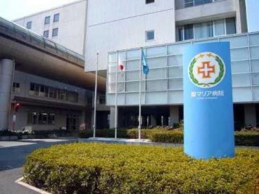 聖マリア病院の画像2